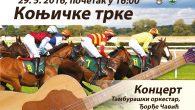 """Poslednji vikend u maju Mitrovčani će imati priliku da odgledaju još jedan konjički spektakl. U nedelju 29.maja 2016. u 16 časova na """"Mitrovačkom hipodrumu"""" posetioci će moći da prate ukupno […]"""