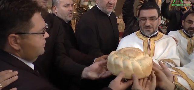 U Sabornom hramu Svetog Dimitrija u Sremskoj Mitrovici obeležena je gradska slava Mitrovdan. Svetu arhijerejsku liturgiju u Sabornom hramu Svetog velikomučenika Dimitrija služilo je mitrovačko sveštenstvo, a liturgiji su prisustvovali […]