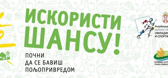 """Otpočeo je projekat """"Iskoristi šansu!"""" u realizaciji """"Evropskog pokreta u Srbiji – Sremska Mitrovica"""" , trajaće narednih 6 meseci, sa ciljem uspostavljanja održivog modela za samozapošljavanje mladih u ruralnim područjima […]"""