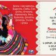 """Za vreme trajanja 14. međunarodnog festivala folklora """"Srem folk fest"""" od 11. do 15. avgusta 2017, utvrđen je poseban režim saobraćaja u vremenu od 19:30 do 22:30 časova. Za saobraćaj […]"""