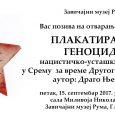 U petak 15.septembra u 18 časova otvara se izložba u Zavičajnom muzeju Ruma u sali Milivoja Nikolajevića. Izložba autora Draga Njegovana zove se PLAKATIRANJE GENOCIDA, nacističko – ustaški plakat u […]
