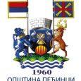 Udruženje poljoprivrednih proizvođača opštine Pećinci, u saradnji sa Odeljenjem za privredu opštine Pećinci, Agencijom za razvoj i Poljoprivrednom stručnom službom iz Sremske Mitrovice, organizuje predavanje za poljoprivredne proizvođače sa teritorije […]