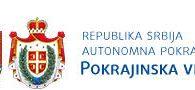 Biro za odnose sa javnošću Vlade AP Vojvodine danas je izdalo saopštenje povodom novih ulaganja sredstava u izgradnju i rekonstrukciju vodovodne mreže u čak osam opština u Vojvodini. Prenosimo celo […]