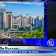 Snimak na kojem se vidi kako je predsednik Aleksandar Vučić u Beogradu dočekao kineski lekarski tim i medicinsku pomoć za borbu protiv korona virusa, koji je objavila kineska televizija CCTV, […]