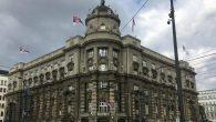 Sednica Skupštine Srbije na kojoj će biti izabrana nova Vlada, prema ranijim najavama, trebalo bi da bude održana u sredu, 28. oktobra. Očekuje se da će buduća premijerka, Ana Brnabić, […]