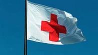 Crveni krst Pećinci, u saradnji sa Zavodom za transfuziju krvi Vojvodine, organizuje dve akcije dobrovoljnog davanja krvi, u petak 29. januara. Akcija će biti obržana u prostorijama Mesne zajednice Šimanovci […]