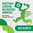 """Apoteka """"Cvejić"""" vrši dostavi lekova na adrese pacijenata sa teritorije Sremske Mitrovice i Laćarka. Porudžbine se primaju radnim danima u periodu od 7 do 17 časova, a vikendom od 7 […]"""